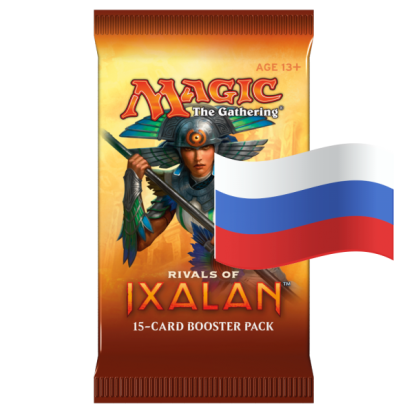Booster - Rivals of Ixalan (rus)