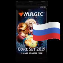 Booster - Core 2019 (rus)