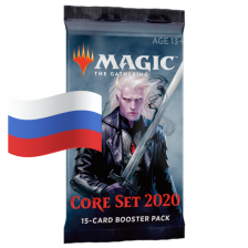 Booster - Core Set 2020 (rus)