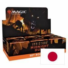 Booster Box (Set) - Innistrad: Midnight Hunt (Japan)