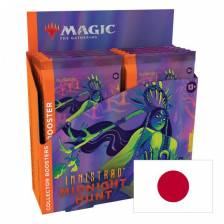 Booster Box (Collector) - Innistrad: Midnight Hunt (Japan)